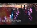 ДЕЛАЙ ЧТО ТЫ ХОЧЕШЬ От славы в славу 2013 Церковь прославления Ачинск mp3