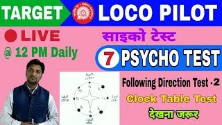 12:00 PM   Class-7  ALP Psycho Test   Following Direction Test-2   Clock Table Tes5