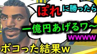 【賞金一億円?】めちゃくちゃイキってる大富豪をボコった結果wwww #11【フ…