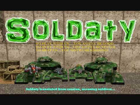 5Nizza- Я Солдат / Ya Soldat