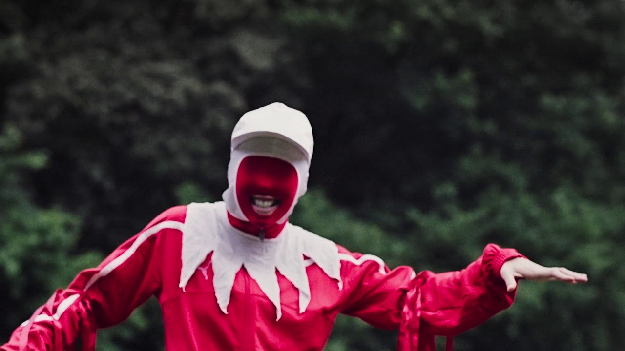 Gazelle Twin - Hobby Horse (official video)