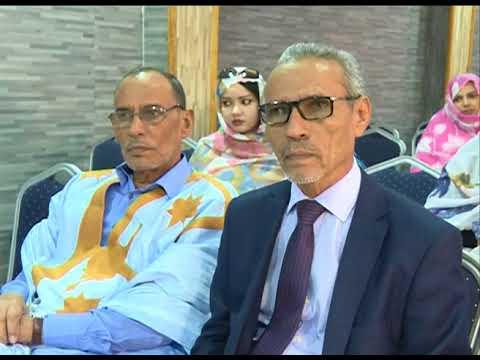 Nouakchott Leasing Innovation Seminar 2018 - Al Mauritania Français