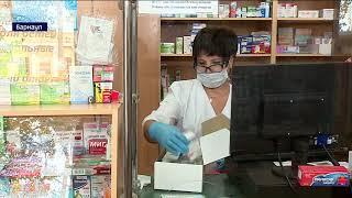 Пациентам алтайских поликлиник будут выдавать электронные рецепты на дефицитные антибиотики