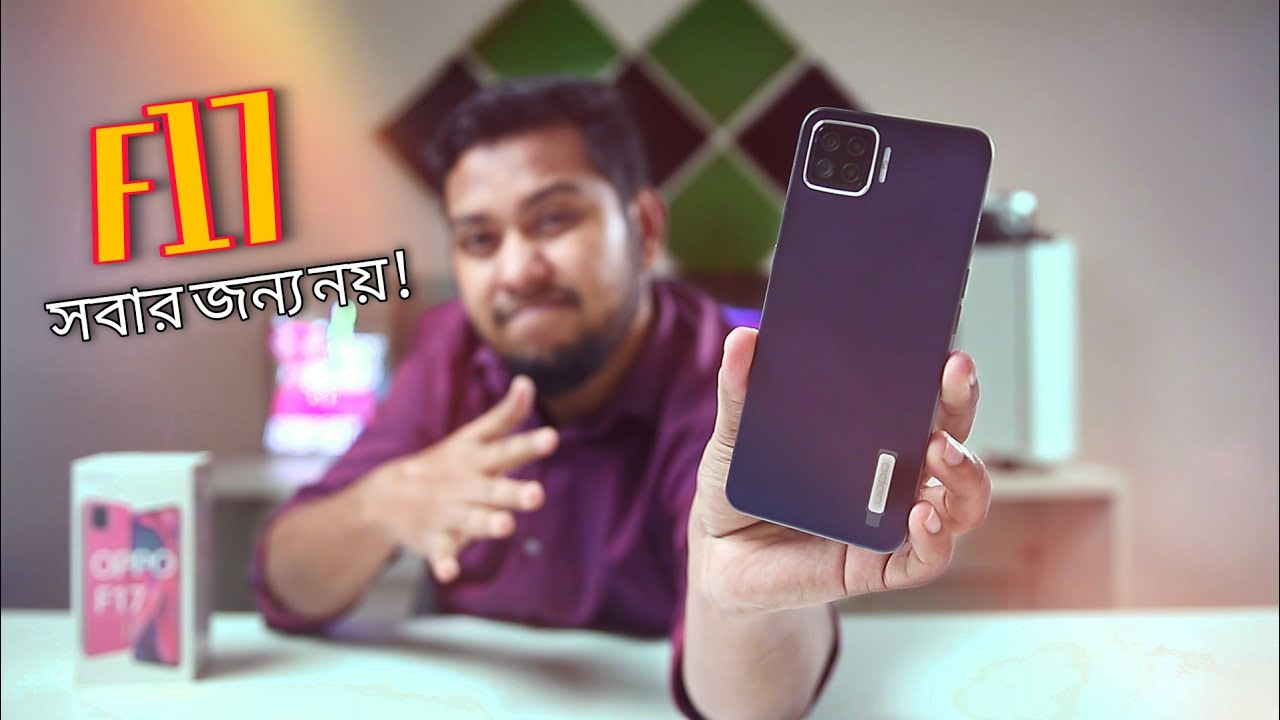 OPPO F17 Review : An Average Budget Competitor!