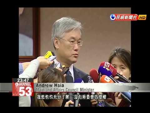 DPP legislator: Mainland Affairs Council becoming a 'bit player'