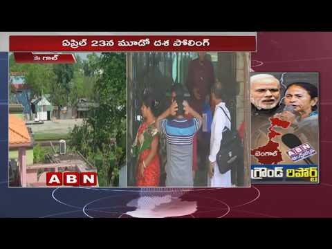 ABN Ground Report on West Bengal | Third Phase Lok Sabha Polls 2019 | ABN Telugu