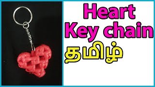 Tamil-How to make 3D Heart Key chain using Plastic wire Tutorial | Plastic wire Koodai making