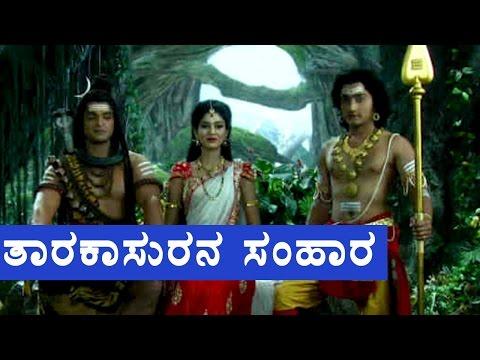 Hara Hara Mahadev Serials : Taarkasura Slaughter By Karthikeya | Filmibeat Kannada