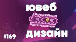 [18+] Об ИТ-рынке в России по-чесноку — Суровый веб #169