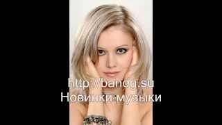 Натали   О боже какой мужчина новинка 2012) слушать | Copy by. Lana
