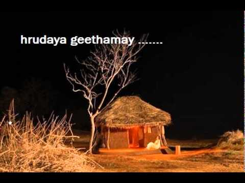 hrudaya  geethamay