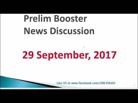 29 September, 2017 Prelim Booster News Discussion