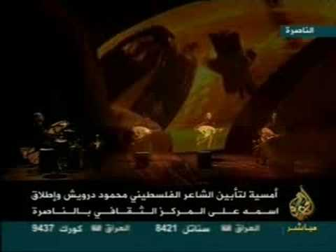 mahmoud darwish in nazareth 7 of 12
