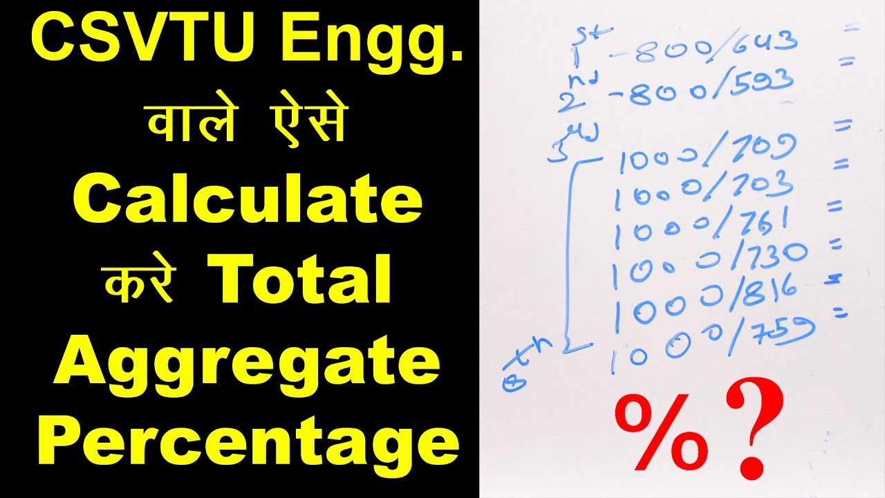 How to Calculate CSVTU Engg  Total Aggregate Percentage/ Marks (In Hindi)