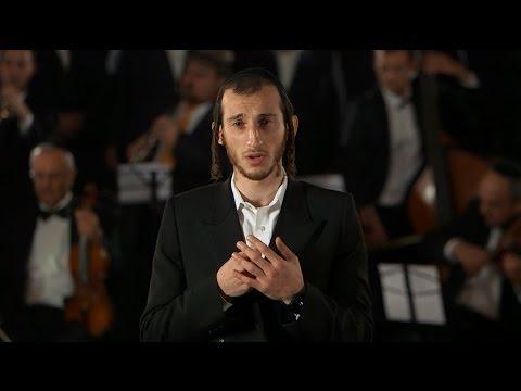 Avinu Malkeinu – Shira Choir ft. Shulem Lemmer | אבינו מלכינו ״מקהלת שירה״ ושלום למר