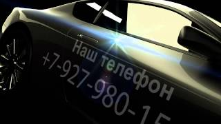 Аренда автомобилей без водителя в Ульяновске(, 2013-04-10T22:02:36.000Z)