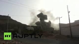 В столице Йемена женщины попали под бомбежку по дороге в укрытие