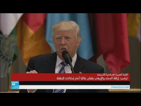 ترامب يتحدث عن اللاجئين والمسلمين واليهود والمسيحيين