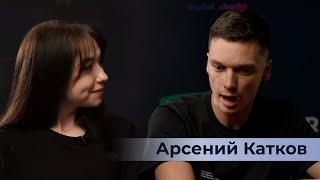Вечер с интересными людьми СЕО Арсений Катков о жизни Rep Earth