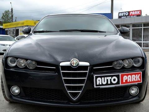АВТОПАРК Тест драйв Alfa Romeo 159 от Продорожник