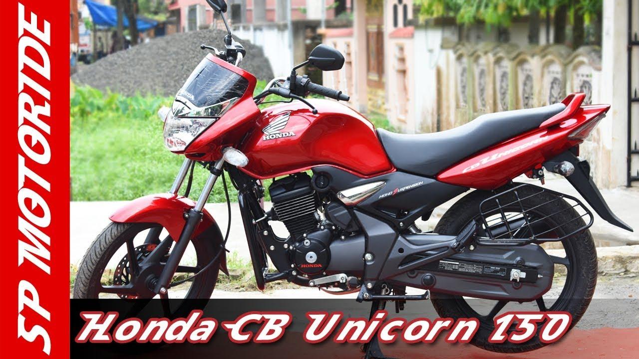 Honda Cb Unicorn 150 Review In Hindi 2018 Honda Cb Unicorn