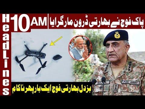 Pakistan Army Shoots