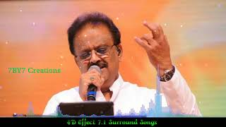 Shankar Ganesh 🎸 அவள் ஒரு மேனகை 🎶 S.P.Bala Subramaniam 🎙️ சிவரஞ்சனி  சிவரஞ்சனி 🎧 4D Effect Songs