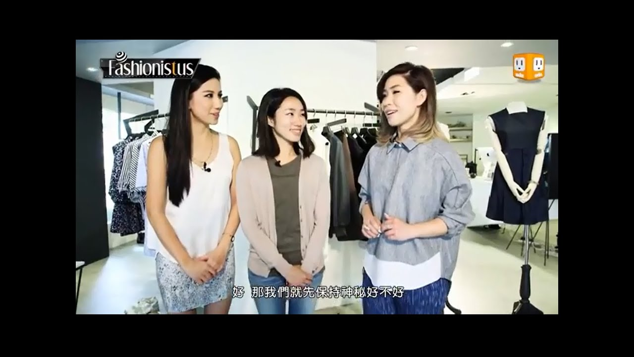 Chic Style Fashion Blogger Fan Ning 39 S Makeover Plan Fan Ning Youtube