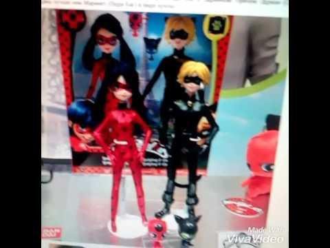 Купить куклы из мультфильма леди баг и супер кот недорого в москве. Магазин игра года.