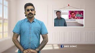 This video dedicated to Blue Sattai maran