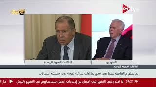 السفير. نبيل العرابي: الجيش المصري مازال يعتمد على السلاح الروسي