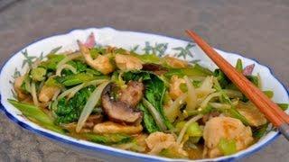 Chicken Chop Suey Recipe  / World of Flavor