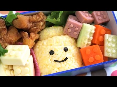 lego bento box lunch youtube. Black Bedroom Furniture Sets. Home Design Ideas
