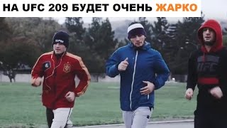 UFC 209 | ОБРАТНЫЙ ОТСЧЕТ