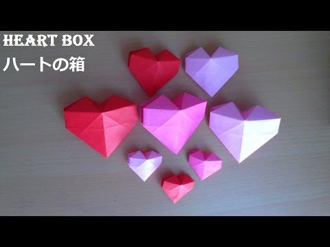 折り 折り紙 バレンタイン 折り紙 : popmatx.com
