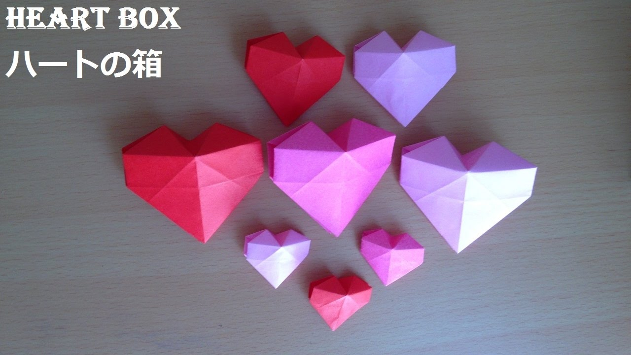 How To Make The Heart Origami