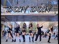 "KPOP IN PUBLIC 에버글로우 EVERGLOW - ""DUN DUN"" Dance Cover by Play dance family"