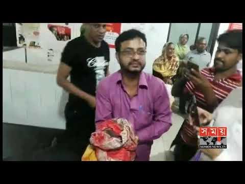 কার্জন হল এলাকায় ফেলে গেল মেয়ে নবজাতক! | Dhaka Latest News | Somoy TV