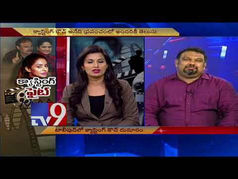 Kathi Mahesh : Evidence will make the fight better over Casting Couch - TV9