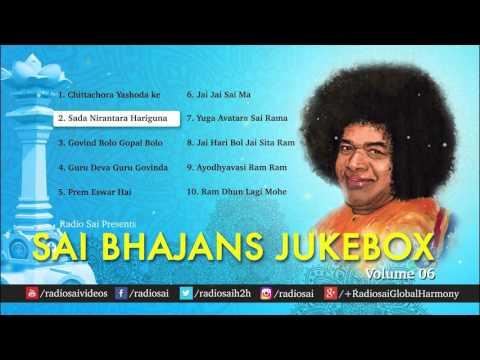 Sai Bhajans Jukebox 06 - Best Sathya Sai Baba Bhajans | Top 10 Bhajans