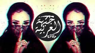 BÖ  Nenni (Turkish Trap Beat 2016  Türkçe Müzik)