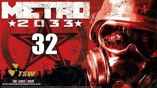 Прохождение Метро 2033/Metro 2033 - часть 32 [Разделение] ☭(Всем здарова ребята, описание лень писать, приятного просмотра. Group Stalker Modding: https://new.vk.com/gsmodding Группа Вконта..., 2016-12-31T20:54:25.000Z)