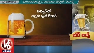 Huge Demand For Beers In This Summer   Record Beer Sales In Telangana State   V6 News