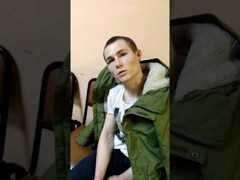 Задержанный рассказывает о пытках в Усолье-Сибирском