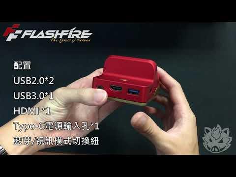 Baixar FlashFire Gamers - Download FlashFire Gamers | DL Músicas