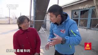[远方的家]最美是家乡——黑龙江 初冬时节储粮忙| CCTV中文国际 - YouTube