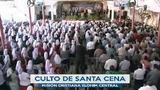 TEMA: ¿CUANTAS VECES SERÁ CRUCIFICADO CRISTO? | CULTO DE SANTA CENA | M. C. ELOHIM CENTRAL