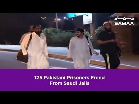 125 Pakistani Prisoners Freed From Saudi Jails | SAMAA TV