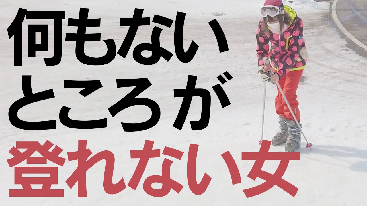 【Vlog】彼氏と初めてのスノボデート♡【スキー】