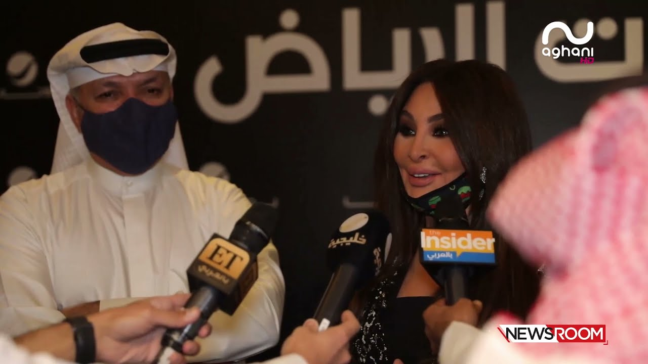 كواليس خاصة من حفل وائل كفوري واليسا في الرياض!